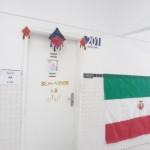 3ª série - Irã (3)