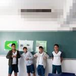 Fund 2 Seminário Geografia Inglês (28)