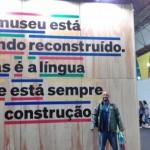 Ensino Médio Bienal do Livro 2018 (11)