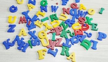 1.º ano letras móveis (1)