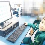 Informática 2020 (13)